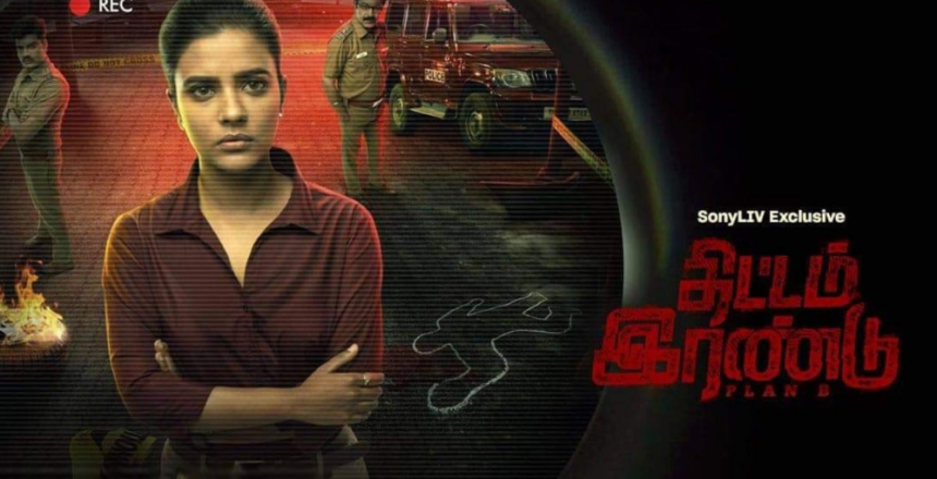 5 new films and series on Indian OTT platforms to watch this weekend Poster of the Tamil film Thittam Irandu