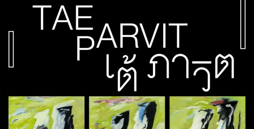 Abstract Expressionism Highlights Tae Parvit's Latest Exhibition