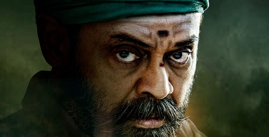 Amazon Prime Video adds Telugu movie Narappa to its Prime Day line-up The Telugu film starring Venkatesh is the remake of the Tamil hit Asuran