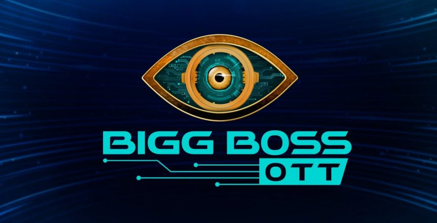 Bigg Boss to have its OTT release first - It'll be on Voot Bigg Boss will first stream on OTT platform before being launched on TV