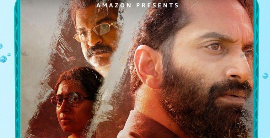 Fahadh Faasil's Malayalam movie Malik streams tomorrow - Here's how to catch it Fahadh Faasil in the Malayalam movie Malik