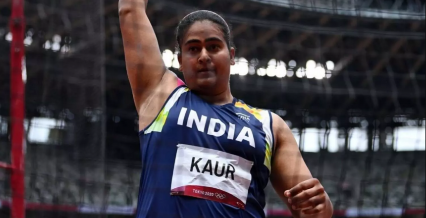 How to catch Kamalpreet Kaur's discus final at Tokyo Olympics 2020 live Indian discus thrower Kamalpreet Kaur is in the finals of the events at the Tokyo 2020 Games
