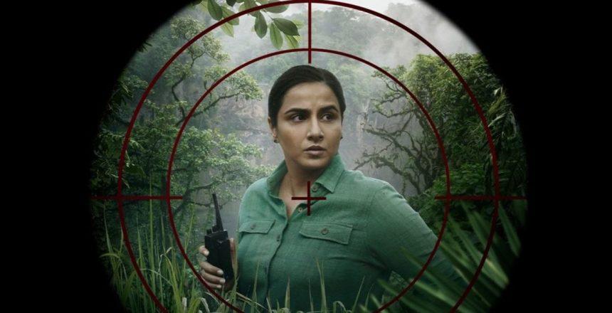 Jagame Thanthiram, Sherni headline this week's releases on Indian OTT platforms Vidya Balan in the film Sherni