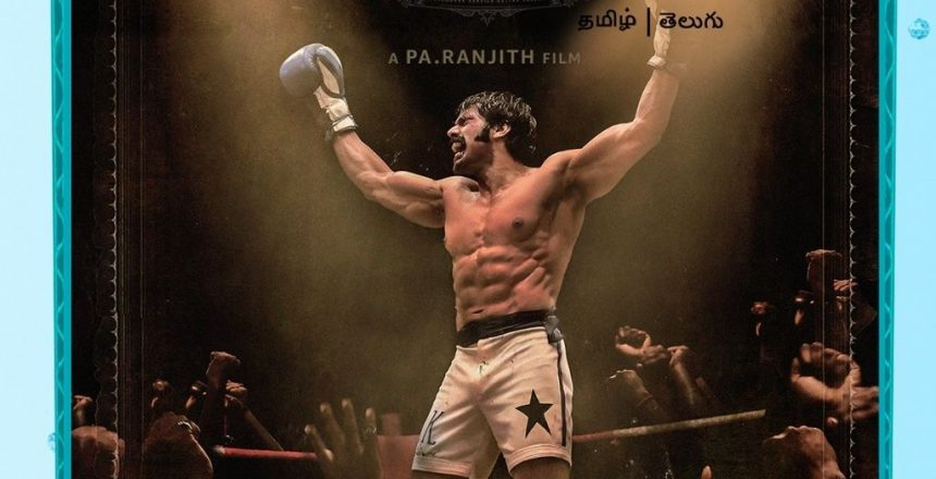 Malik, Sarpatta Parambarai, Toofaan lead Amazon Prime Video's 8-day extravaganza Still from the Tamil film Sarpatta Parambarai