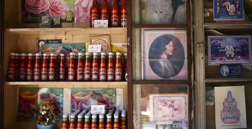 Thailand's Dipping Legend: Sriracha Sauce